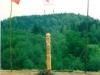 kupala-99-002